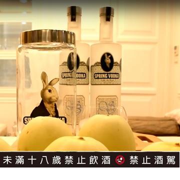 兔兔伏特加酒譜-香瓜酒