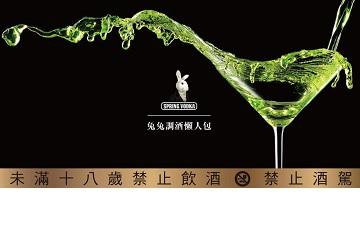 兔兔調酒酒譜懶人包第二集